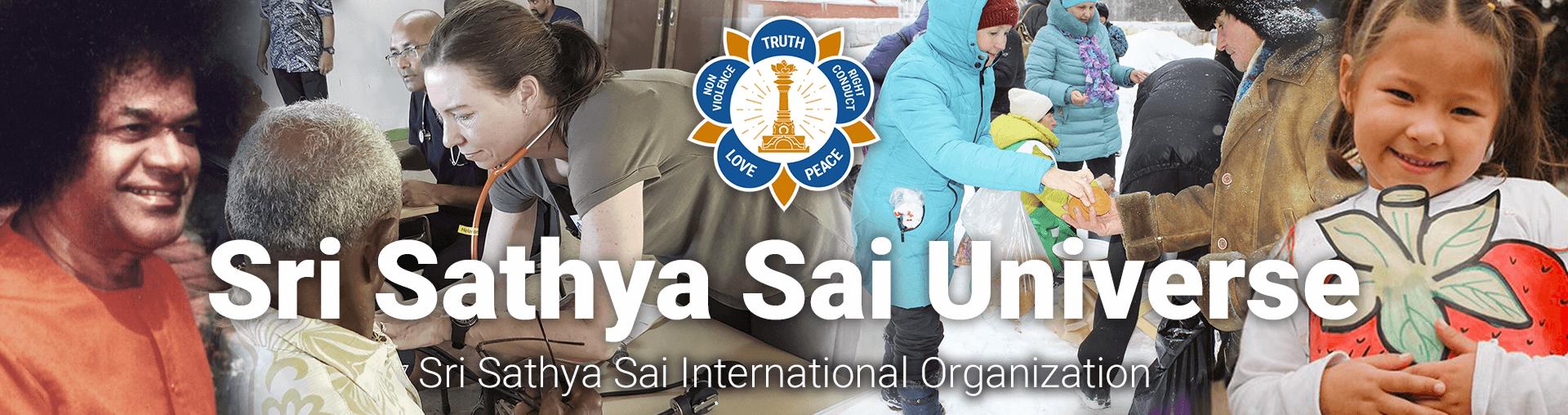 Sri Sathya Sai Universe